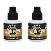 Refill Ink from China (mainland)