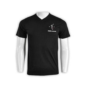 Macau SAR Men's button T-shirts