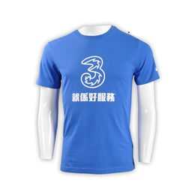 Men's button T-shirts from Hong Kong SAR