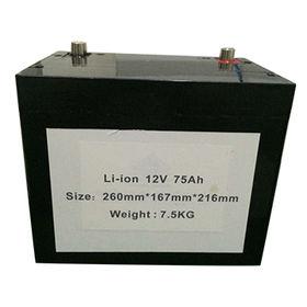 12V 75Ah lithium battery UPS/EPS battery solar sy from China (mainland)