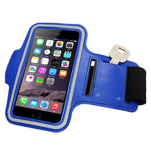 Sports Armband for Mobile Phone from China (mainland)