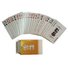 Poker card from China (mainland)