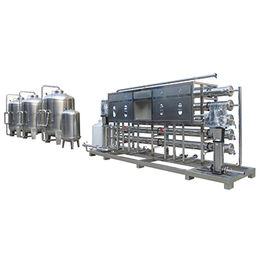 China RO Water Treatment Equipment
