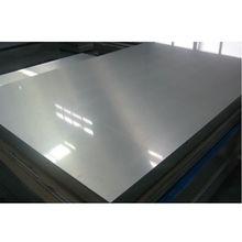 Aluminum sheet from China (mainland)