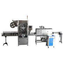 China Automatic labeling machine