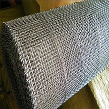 Stainless steel square wire mesh from China (mainland)