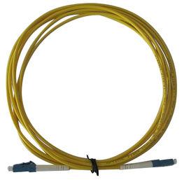 China fiber patch cord