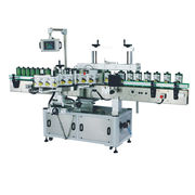 TB-650G Double-side Full-automatic Labeling Machin from China (mainland)