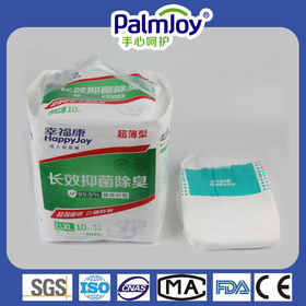 Breathable ultra thick double core absorbency adul from China (mainland)