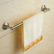 Towel bar from China (mainland)