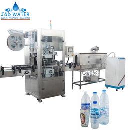 China Automatic Shrink Labeling Machine