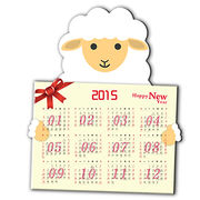 Magnetic Calendar from China (mainland)