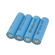 Power bank cell from China (mainland)