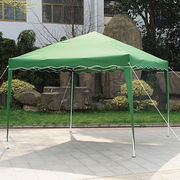 Canopy tent from China (mainland)