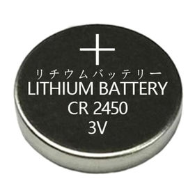 3V Lithium manganese Dioxide Cell Battery CR2450 from China (mainland)