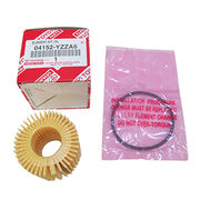 Automobile Parts Fuel Oil Filter from China (mainland)