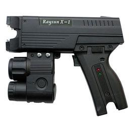The most advanced stun gun