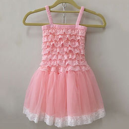 Girls' party dress from China (mainland)