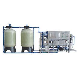 Pure Water Treatment Machine from China (mainland)