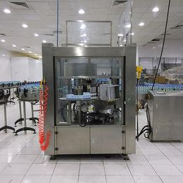 China Labeling Machine