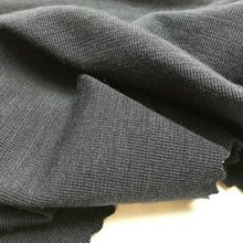 Interlock Fabric from Taiwan