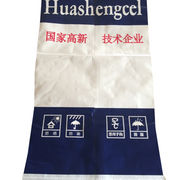 PP woven bag from China (mainland)