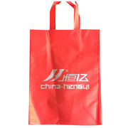 non-woven bag from China (mainland)