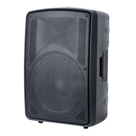 Plastic speaker with DSP from Ningbo YXSound Co. Ltd