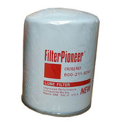 OEM standard excavator oil filter from China (mainland)