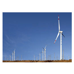 Buy 15KW Wind Turbine in Bulk from China Suppliers