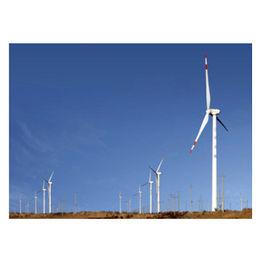 Wind Power Manufacturer