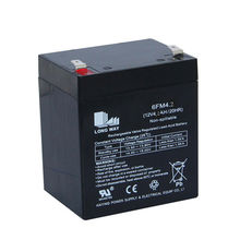 12V4.2Ah SMF battery from China (mainland)