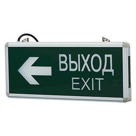 China AC/DC emergency exit
