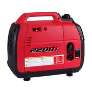 Portable power generator with recoil starting from Zibo Hans International Co. Ltd