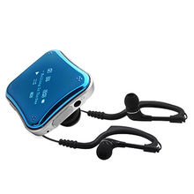 Sports MP3 Player with Rotatable Clip