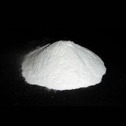 Humic Acid from China (mainland)