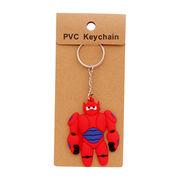 PVC keychains from Hong Kong SAR