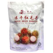 Wholesale Malaysia Premium Freeze Dry Rambutan, Malaysia Premium Freeze Dry Rambutan Wholesalers