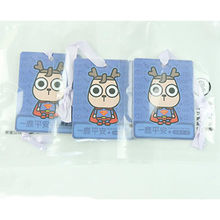 China Air Freshener Manufacturers Wholesale Promotion