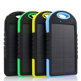 China Outdoor Waterproof Solar Charger