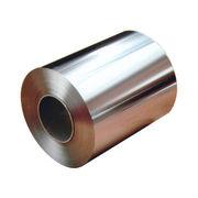 China Aluminum household foil
