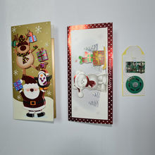 Promotional musical greeting card from China (mainland)