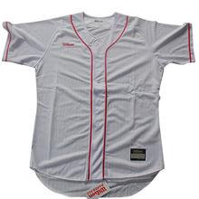 Men's short sleeve T-shirts from China (mainland)