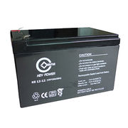 12V UPS Battery from China (mainland)