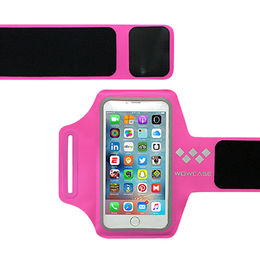 Super slim sport armband for smartphones from Beelan Enterprise Co. Ltd