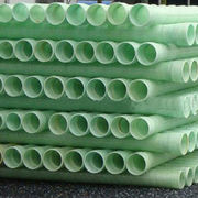 Grp Pipe manufacturers, China Grp Pipe suppliers | Global