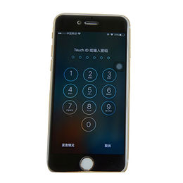 Anti spy tempered glass screen protector from China (mainland)