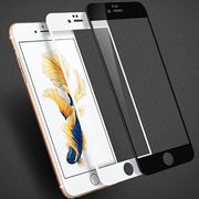 Wholesale Glass Screen Protector, Glass Screen Protector Wholesalers