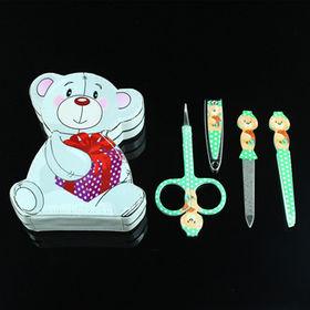 China Kids' Manicure Pedicure Kit
