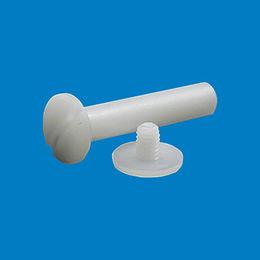 Plastic file fastener in lightweight from Ganzhou Heying Universal Parts Co.,Ltd